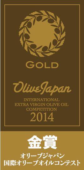 Auszeichnunge Gold Medal Japon 2014
